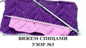 """enterlak_vyazanie_kryuchkom Пошаговая инструкция вязания спицами и крючком в технике """"энтерлак"""" для начинающих"""