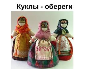 skruchennaya_stolbushka-obereg Народная кукла своими руками из ткани: мастер-класс с фото и видео