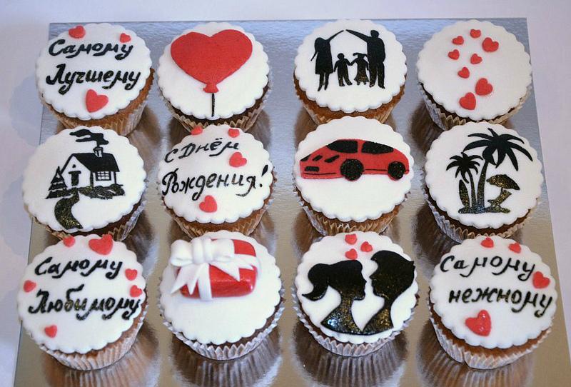 Пирожные с пожеланиями