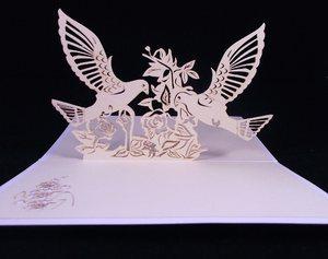 Искусство киригами