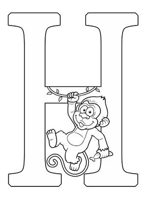 azhurnoe_vyrezanie_bumagi Красивые русские буквы для оформления: прописные, печатные, граффити, для детей, раскраски трафареты и шаблоны, которые можно распечатать и вырезать