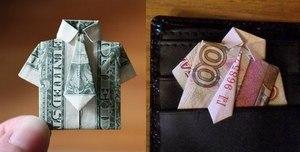 rubashki_kupyur Как сделать рубашку из денег, оригами рубашка из денег, как сделать рубашку из купюры и как сделать рубашку с галстуком