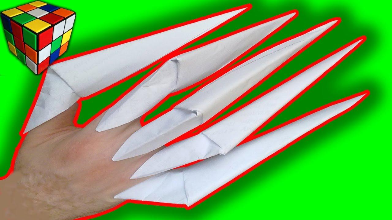 Как сделать из бумаги когти росомахи схема фото 724