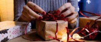 Как завернуть подарок в упаковочную бумагу – пошагово инструкция